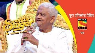 Superstar Singer | Ep 18 | The Legend Of Pyarelal Sharma 2 | 25th August, 2019
