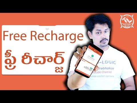 Free Mobile Recharge    True Balance    Telugu    Tech-Logic