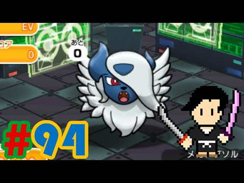 Pokémon Shuffle #94 Mega Absol stage try again