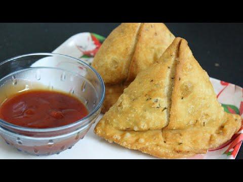 घर पर बनाये हलवाई जैसे खस्ता समोसे । Samosas Recipe   Perfect Samosa with all tips and tricks