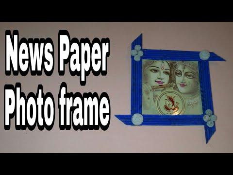 Newspaper photo frame | photo frame | Diy frames | Room decoration ideas | HMA##044