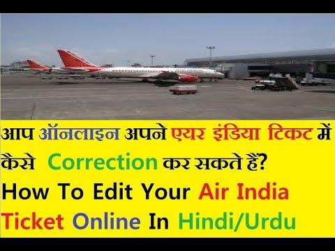 Air India Booking Ticket Online In Hindi/Urdu