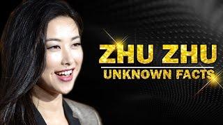 Zhu Zhu - UNKNOWN FACTS About Salman
