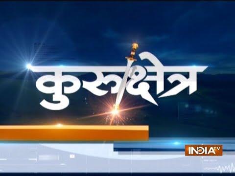 Kurukshetra: BJP suffers massive defeat in Kairana Lok Sabha Bypoll