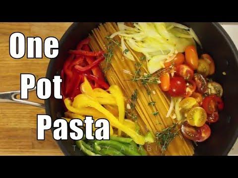 One Pot Pasta - أسرع واسهل مكرونة