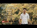 Download Hindi And Nepali Mashup   Cover By Rakesh Chhetri 2019   New Love Mashup   MP3,3GP,MP4