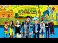 Superhit Punjabi Film Goreyan Nu Daffa Karo Amrinder Gill Punjabi Movies Punjabi Films