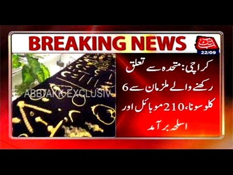 Police arrested dacoit gang in Karachi, 6kg gold, 210 phones recovered