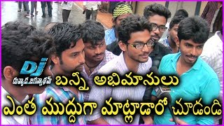 Duvvada Jagannadham Movie First Half - Fans Reaction | Public Response | Allu Arjun