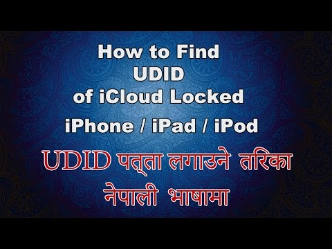 How to find UDID of iCloud Locked iPhone iPad iPod in NEPALI नेपाली