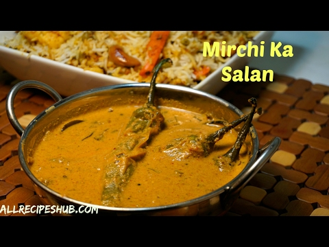 mirchi ki salan | hyderabadi mirchi ki salan | Best side dish for veg biryani
