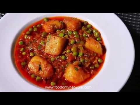 Aloo Matar | Indian Vegetarian Home Cooking.