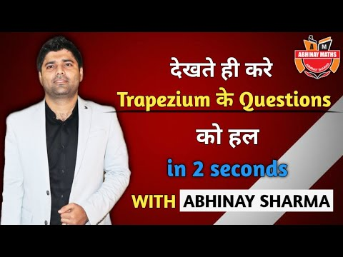 Isosceles Trapezium Maths Trick By Abhinay Sir 😲 Most Important For SSC CGL MAINS (Abhinay Maths)