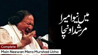 Main Neewan Mera Murshad Ucha Nusrat Fateh Ali Khan | Best Qawwali
