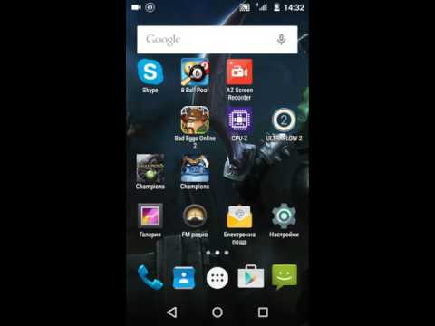 How to change your ringtone on LG L Bello 2