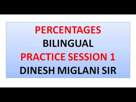 PERCENTAGE QUESTIONS SESSION 1 ENGLISH AND HINDI MEDIUM BY DINESH MIGLANI SIR