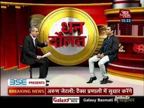 Aaj tak Dhan Daulat 27 Dec 15