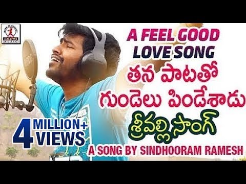 Xxx Mp4 Super Hit Love Failure Songs Srivalli Video Song Lalitha Audios And Videos 3gp Sex