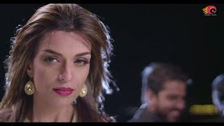 Nazar Se Nazar from the movie Chain Aye Na Official HD