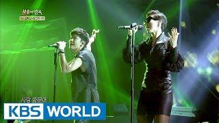 Seomoon Tak & Song Yongjin - Passion | 서문탁 & 송용진 - 열정 [Immortal Songs 2 / 2017.05.27]