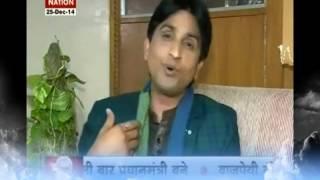 Dr Kumar Vishwas Salutes Atal Bihari Vajpayee