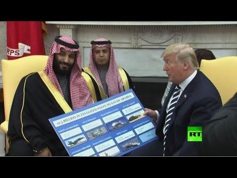 Xxx Mp4 شاهد اللوحة التي عرضها ترامب على محمد بن سلمان أمام الصحفيين واسمع ماذا قال 3gp Sex