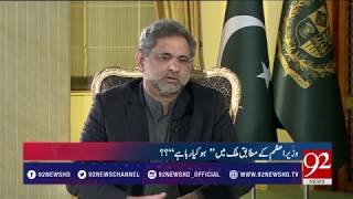 "PM Shahid Khaqan Abbasi on question of ""Elections 2018""?? - 18 January 2018 - 92NewsHDPlus"