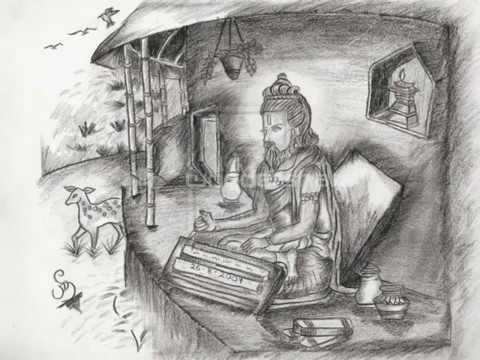 தினம் ஒரு திருக்குறள் - Thirukkural A Day