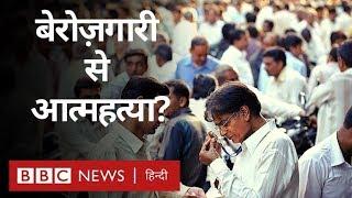 Gujarat में हज़ारों कारीगर बेरोज़गार क्यों? (BBC Hindi)