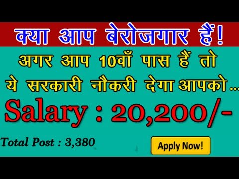 How fill online Application for ofb recruitment 2017 ordnance Factory Board in hindi