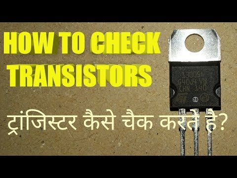How to check transistors with digital multimeter