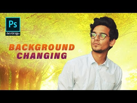 How to Change a Background in Photoshop (malayalam)