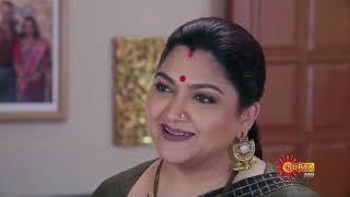Surya Television Videos - PakVim net HD Vdieos Portal