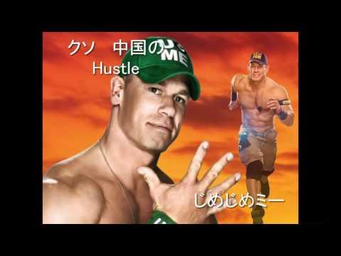 John Cena Anime Opening
