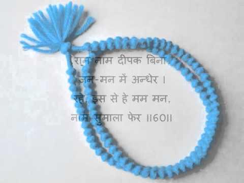 Xxx Mp4 Amritvani Shri Ram Sharnam Panipat 3gp Sex