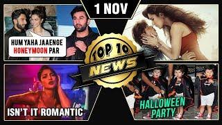 Deepika Ranveer Honeymoon Plan, Sajid Khan Accused Again, ShahRukh Katrina Zero & More | Top 10 News