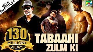 Tabaahi Zulm KI | Ism | 2019 New Hindi Dubbed Movie | Nandamuri Kalyanram, Aditi Arya, Jagapati Babu