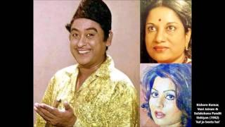 Kishore Kumar, Vani Jairam, Sulakshana Pandit -