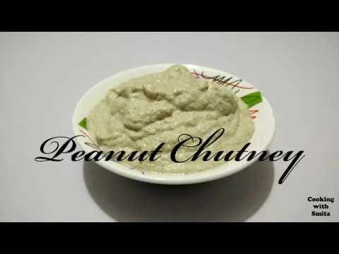 Peanut Chutney ( for Batata Vada and Sabudana Vada) Recipe in Hindi  By Cooking with Smita