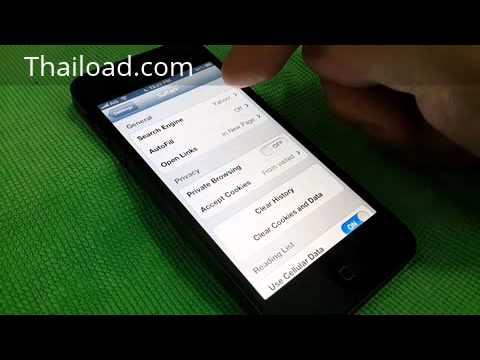 iOS Tiip How to Set Default Google Search engine On Safari