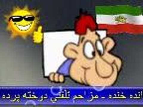 Ende Khandeh mozahem_telephoni_dokhte parde