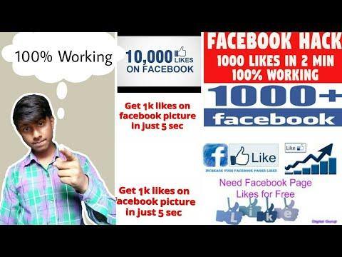 One click get 10k like on Facebook // how to get more like on Facebook // technical Vishwakarmaji ..