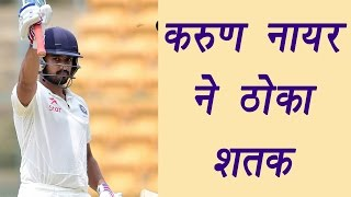 India vs England: Karun Nair smashes maiden century, Murali Vijay departs at 29  वनइंडिया हिन्दी