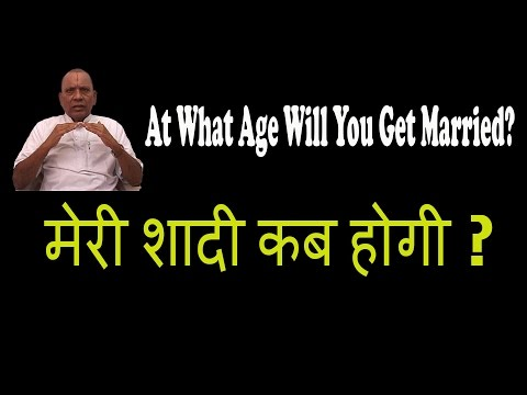 marriage line palm reading in hindi|At what age will you get Married?  |विवाह रेखा | Vivah Rekha