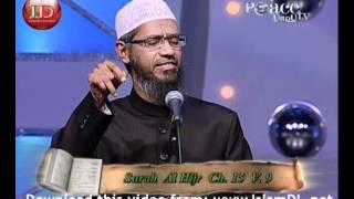 Muhammad (saw) ka zikar Mukhtalif mazaahib ki kitaaboen mein. - Dr. Zakir Naik (www.IslamDL.net)