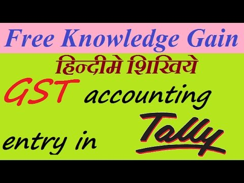 GST Accounting Entries - GST Accounting Entries In Tally In Hind | GST Video