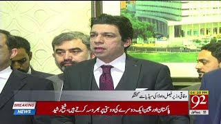Federal Minister for Water Resources Faisal Vawda addresses media | 20 Nov 2018 | 92NewsHD