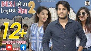 Desi छोरा English मेम Part-2 II Nazarbattu Productions