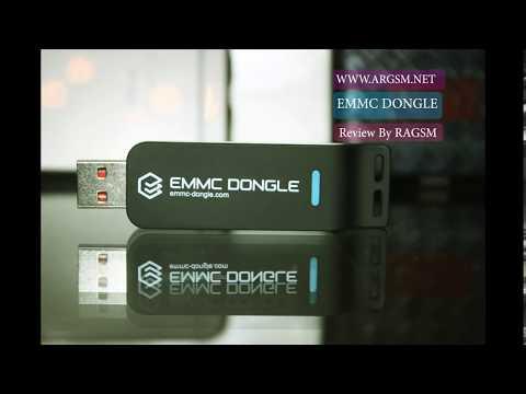 Review EMMC Dongle بالعربي