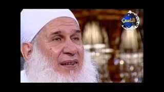 لماذ لاتصلى الشيخ محمد حسين يعقوب